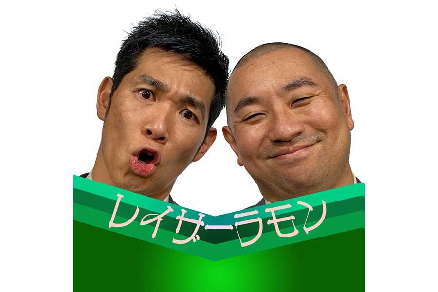 コンビ初のYouTubeチャンネルを開設するレイザーラモンの2人【写真提供:(C)吉本興業】