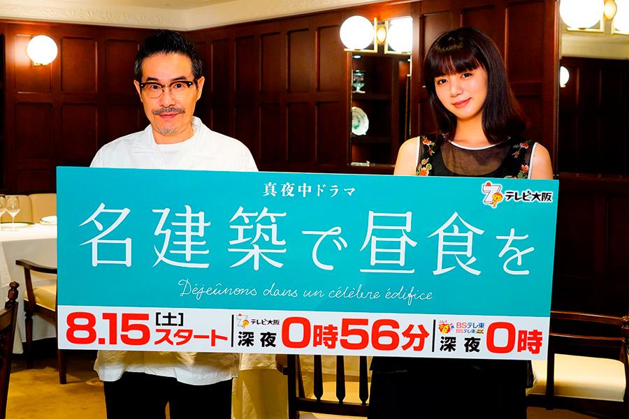 田口トモロヲが池田エライザとのドラマのランチシーンに「うらやんでください」