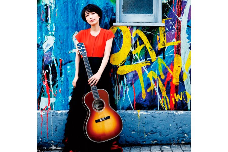 miwa、新曲MVで新境地 大胆なゾンビダンスが「ママになってもこの可愛さ」と話題に