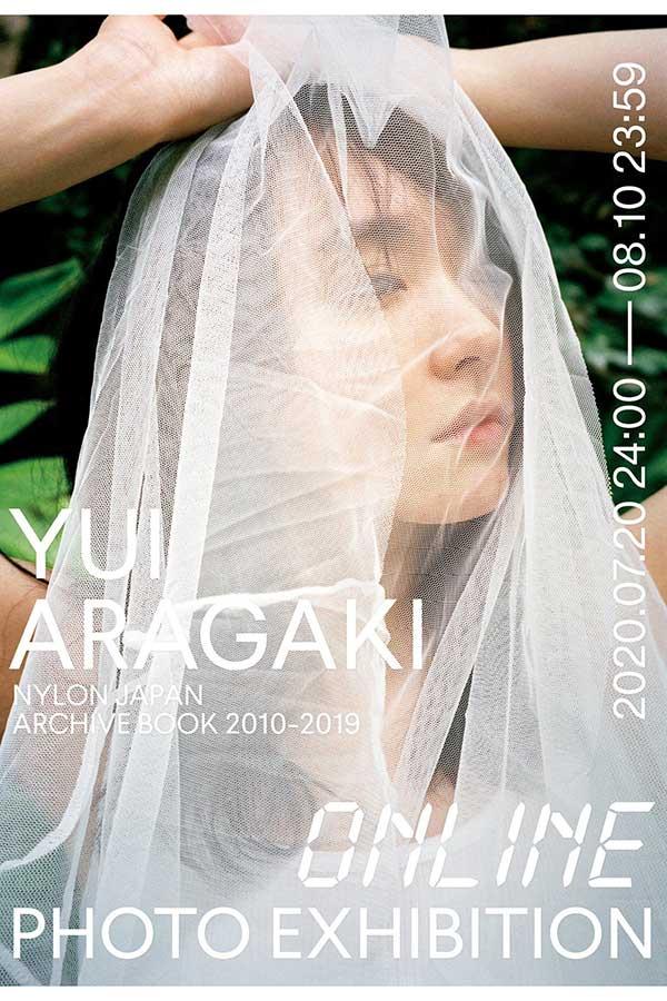 新垣さんの写真展の画像