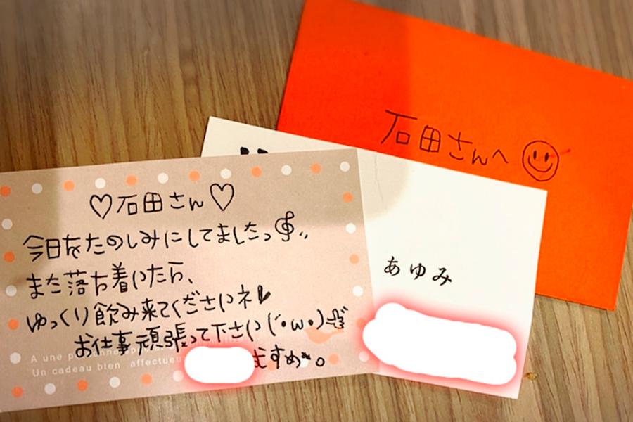 【写真:(C)NON STYLE 石田明オフィシャルブログ Powered by Ameba】