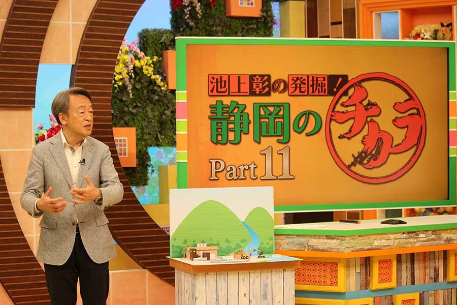 池上彰氏がリニア中央新幹線問題解説 静岡県を犠牲にしない方法を考えるきっかけに