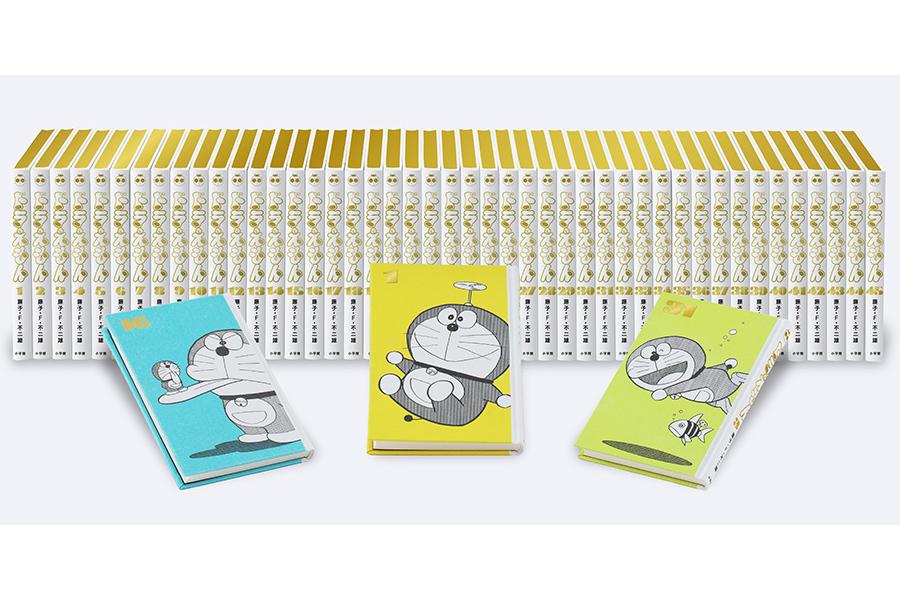 てんとう虫コミックス「ドラえもん」豪華愛蔵版全45巻