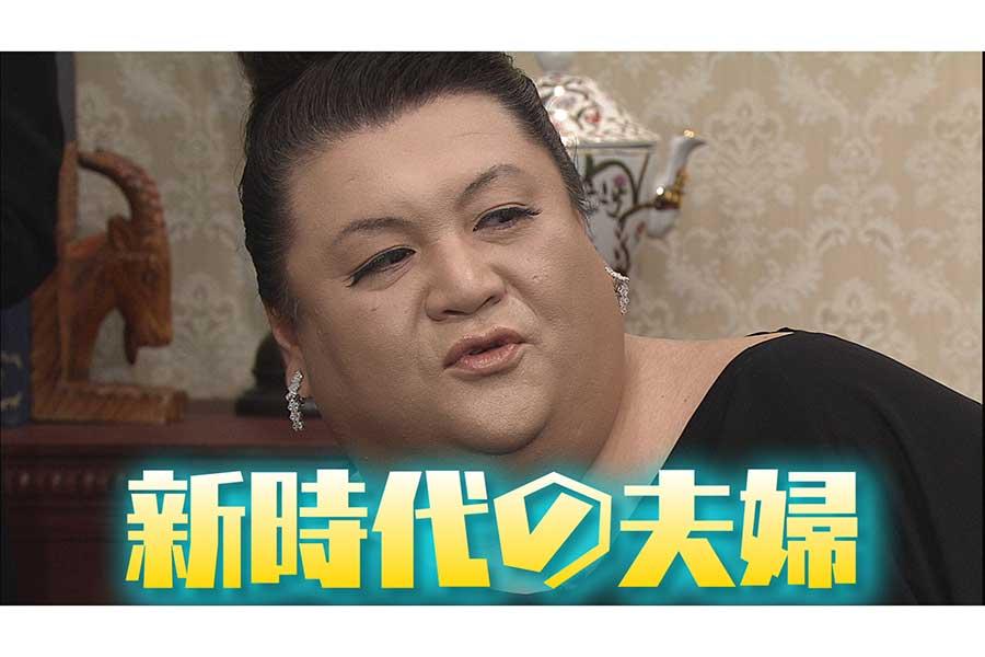 「マツコ会議」に美男美女夫婦が出演【写真:(C)日本テレビ】