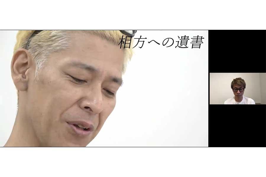 「遺書動画サービスで実際に撮影を行った田村亮」