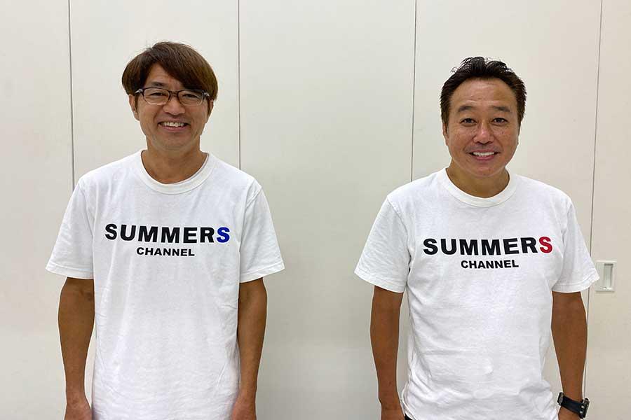YouTubeチャンネルを開設する「さまぁ~ず」【写真:(C)ジーヤマ】