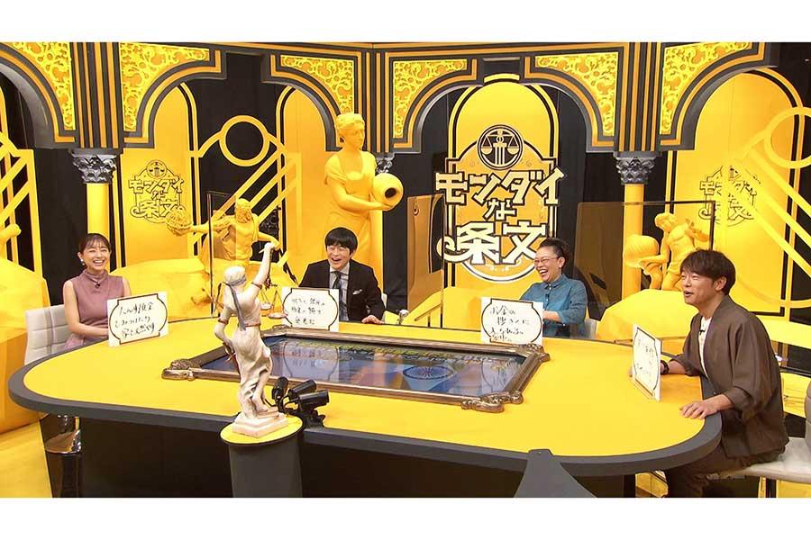 田中みな実が怒りの告白!?「1回別れて」「人間としての常識」 NHK人気番組第2弾