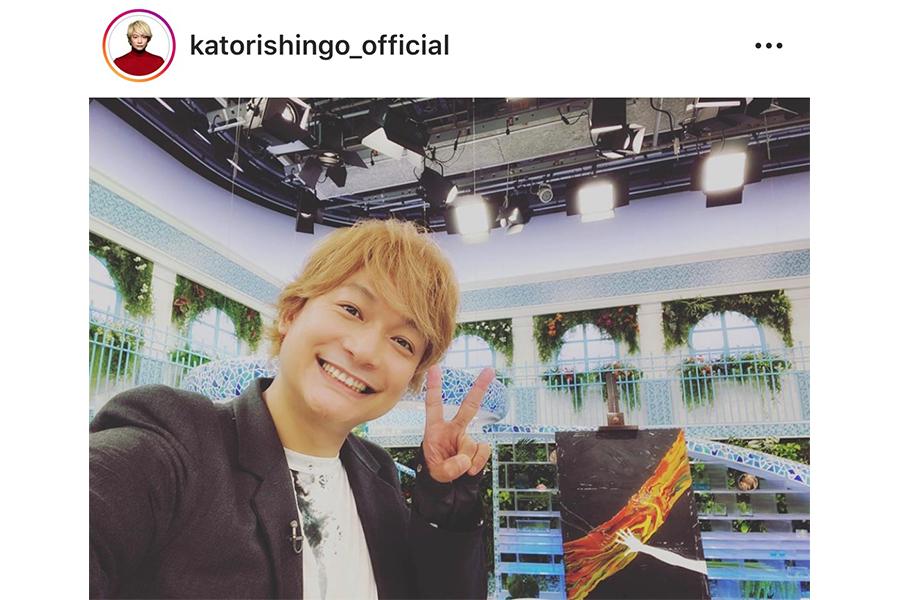 香取慎吾、「あさイチ」出演を報告…博多華丸大吉は欠席に「会いたかったです」