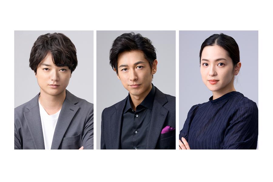 「危険なビーナス」に出演する(左から)染谷将太、ディーン・フジオカ、中村アン【写真:(C)TBS】
