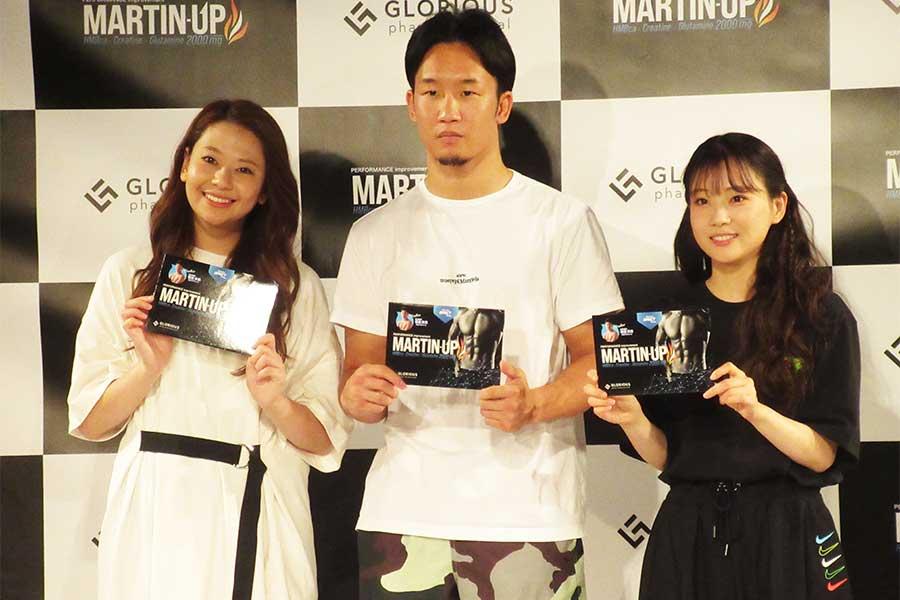 朝倉未来がサプリメント「MARTIN-UP」の発表会に登場