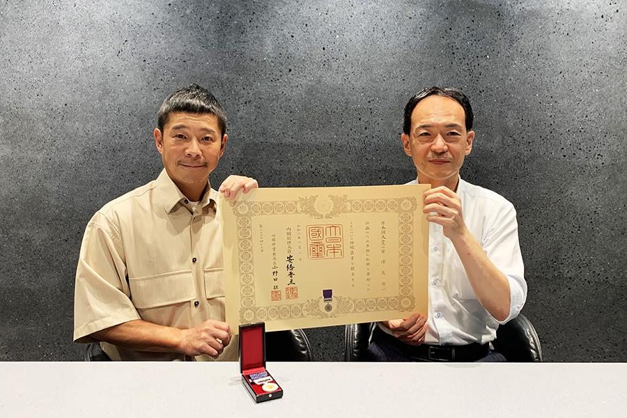 前澤友作、紺綬褒章に「光栄です」 房総半島台風で南房総市に義援金で支援