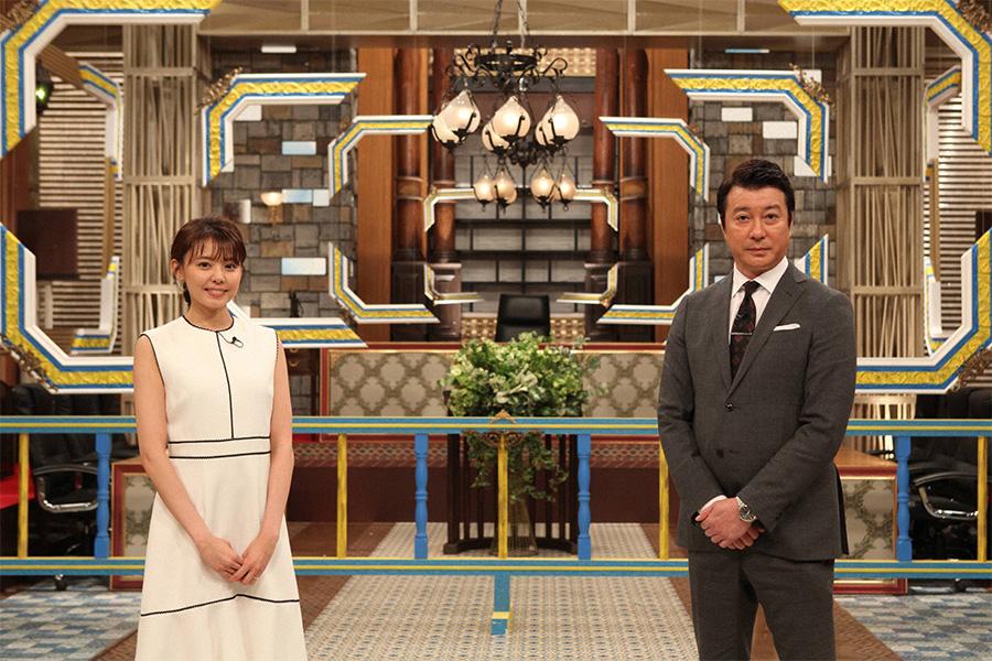 加藤浩次とゆきぽよ、東京地裁に潜入!裁判長にインタビュー「イメージが変わりました」