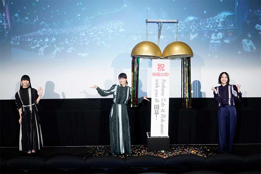 Perfume、記念すべき1年を駆け抜ける「私たちと最高の2020年を」 映画「Reframe」前夜祭