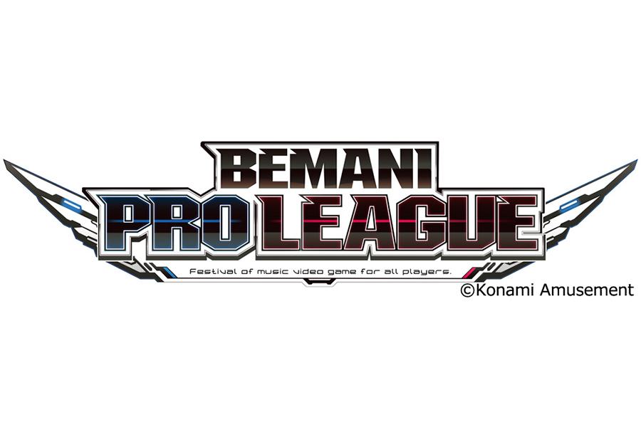 「BEMANI」シリーズのクリエーター、プロゲーマーDOLCE.が先生に! 楽しく学ぶセミナー開催