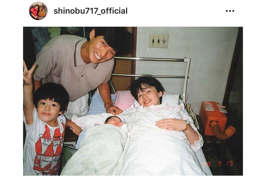 IMALUが生まれた時の写真を公開【写真:インスタグラム(@shinobu717_official)より】