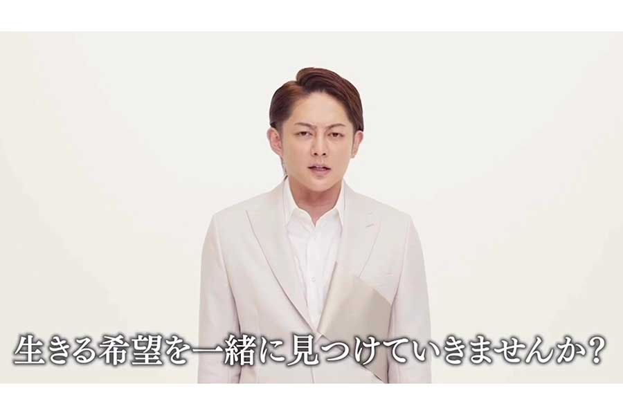 基金を立ち上げた実業家の三崎優太氏