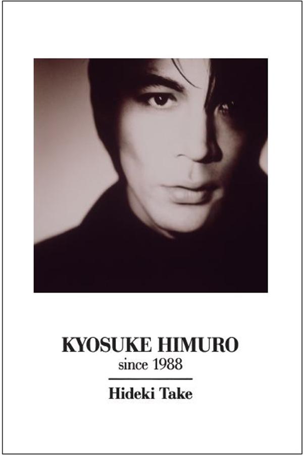 「KYOSUKE HIMURO since 1988」が2021年2月18日に発売