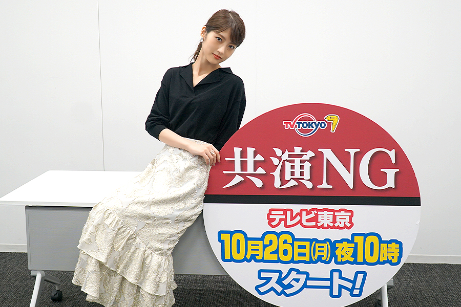 """若月佑美、""""元アイドル""""を熱演!「私にしかできない」意気込み語る"""