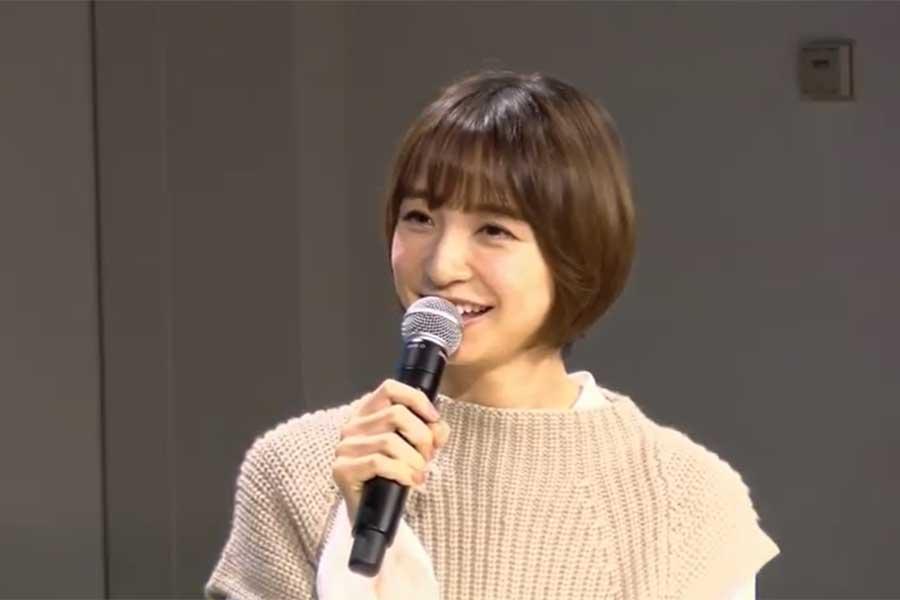 出産後初めての公の場となるオンラインイベントに出席した篠田麻里子