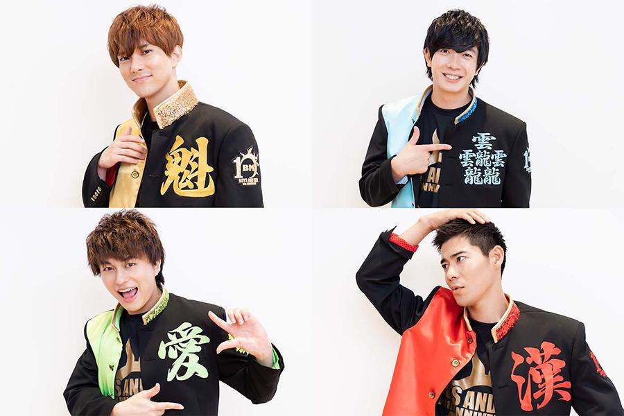名古屋の町おこしお兄さん「BOYS AND MEN」。衣装には思いを込めた漢字があしらわている【写真:荒川祐史】