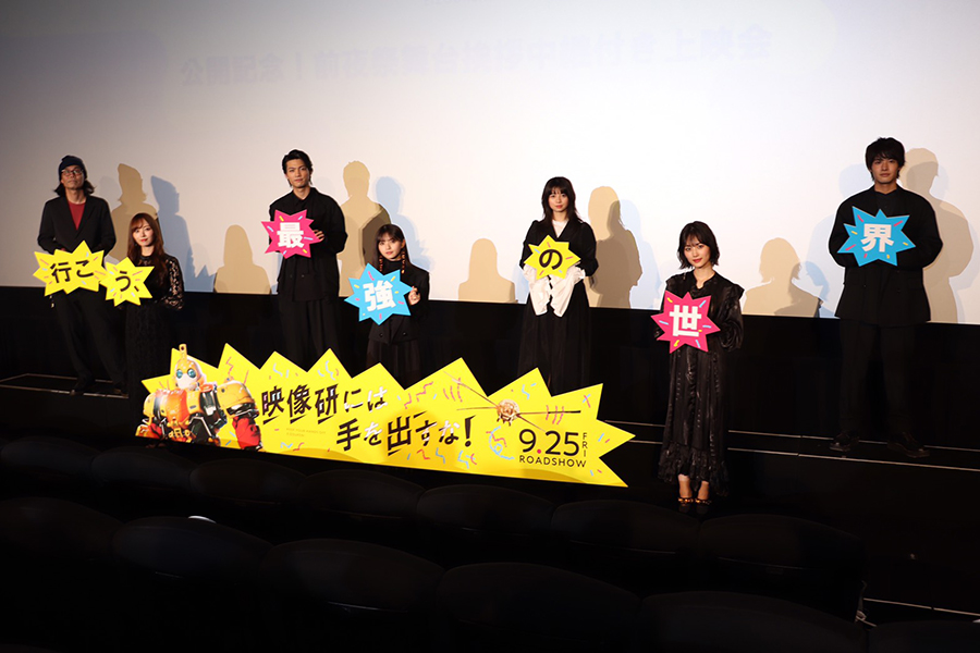 乃木坂46齋藤飛鳥・山下美月・梅澤美波、共演者の握手会謝罪アピールに苦笑「来られても困る」
