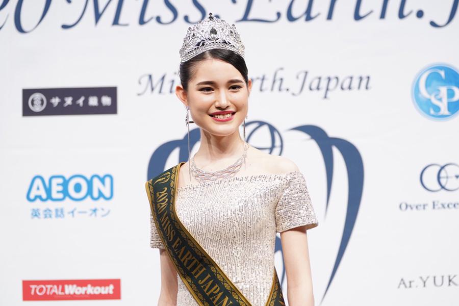 2020ミス・アース ジャパン  グランプリの東出あんなさん【写真:荒川祐史】