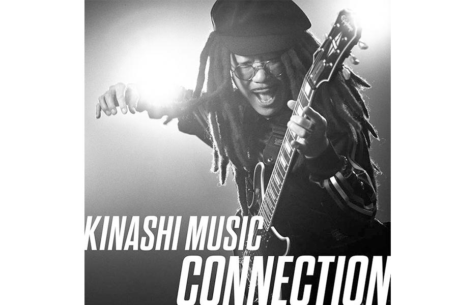 木梨憲武、ソロ第2章で10月デジタル配信 森山直太朗提供曲やラジオリスナー応募曲など