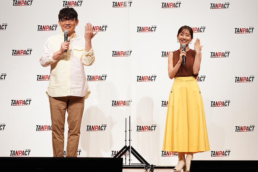 田中みな実、ずん飯尾との夫婦役に「イケメンじゃなくてホッとした」 結婚指輪も披露