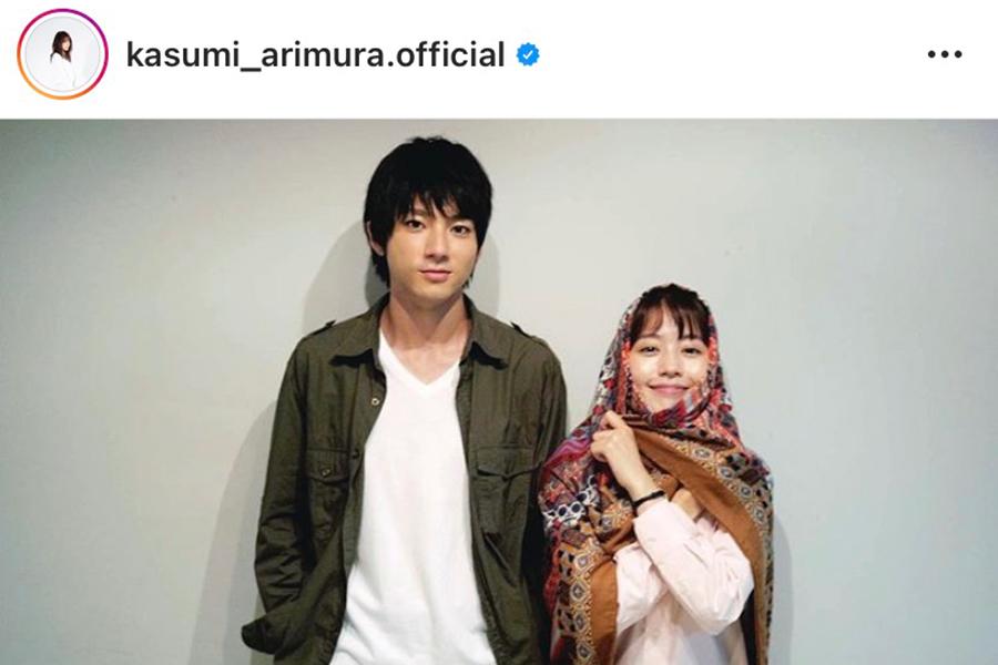 山田祐貴(左)と有村架純【写真:インスタグラム(@kasumi_arimura.official)より】