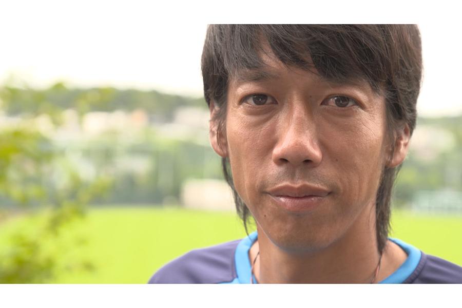 中村憲剛の301日に及ぶピッチ外での闘いを収録【写真提供:DAZN】