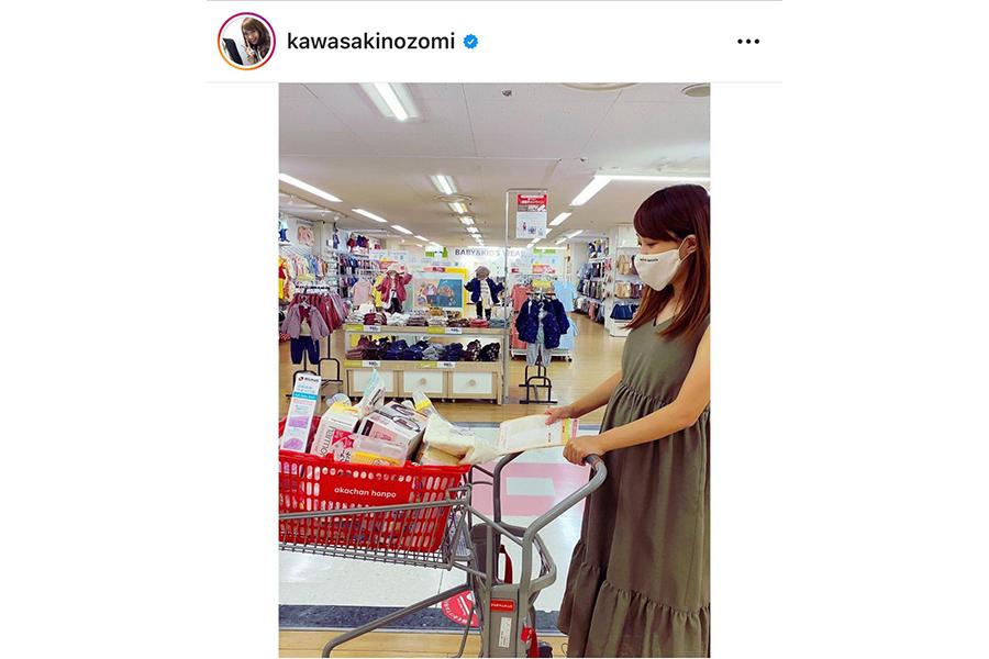 ベビー用品を買いに出かけた川崎希【写真:インスタグラム(@kawasakinozomi)より】