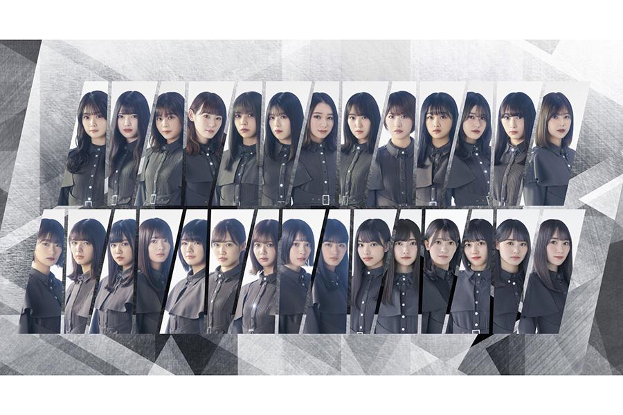「欅坂46」から「櫻坂46」へ改名