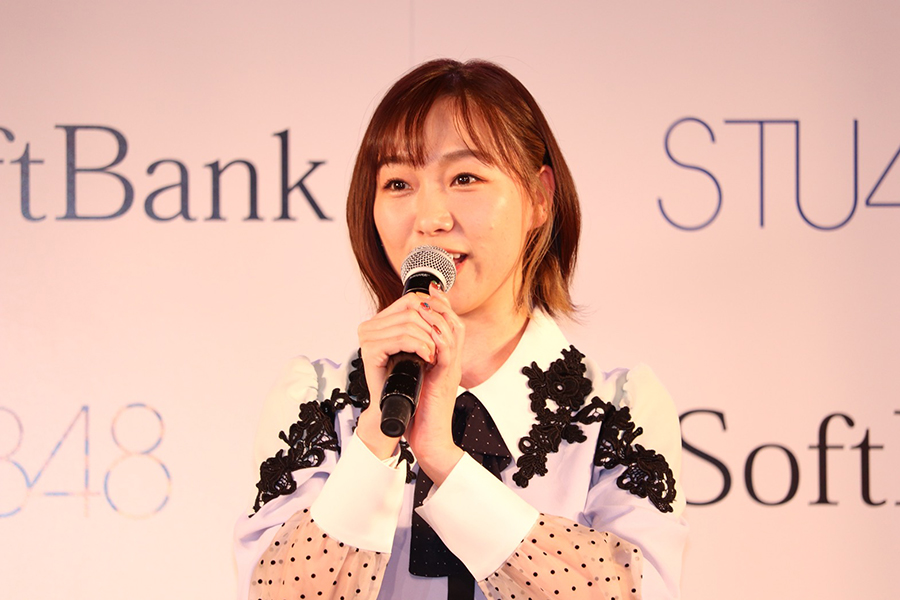 須田亜香里、ロングヘアに突然のイメチェン ファンは歓喜「印象が変わったね」