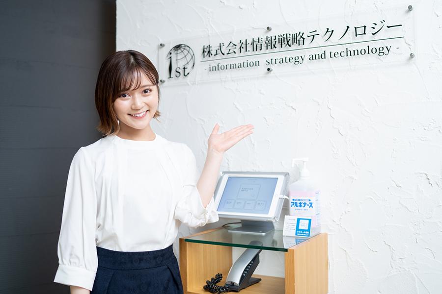 情報戦略テクノロジーで広報担当する小柳舞佳さん【写真:荒川祐史】