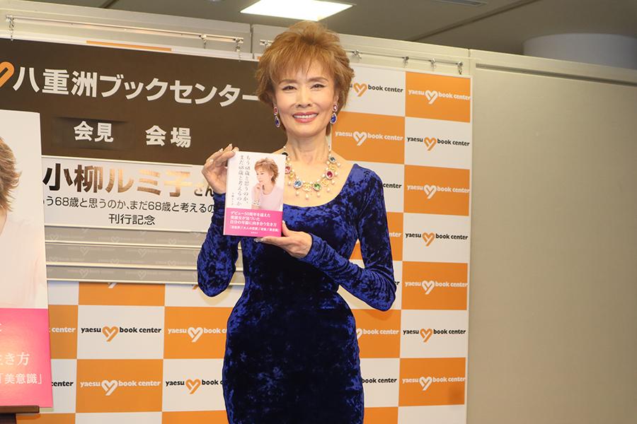 著書の発売記念会見を行った小柳ルミ子【写真:ENCOUNT編集部】