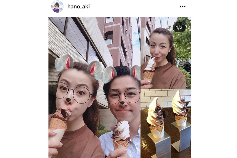 羽野晶紀、夫・和泉元彌と仲良くソフトクリームをパクリに「素敵なご夫婦」「仲良しさん」