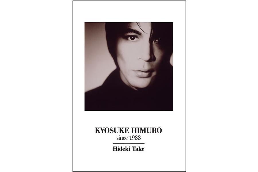 氷室京介のソロ活動32年の歴史を凝縮 書籍「KYOSUKE HIMURO since 1988」発売