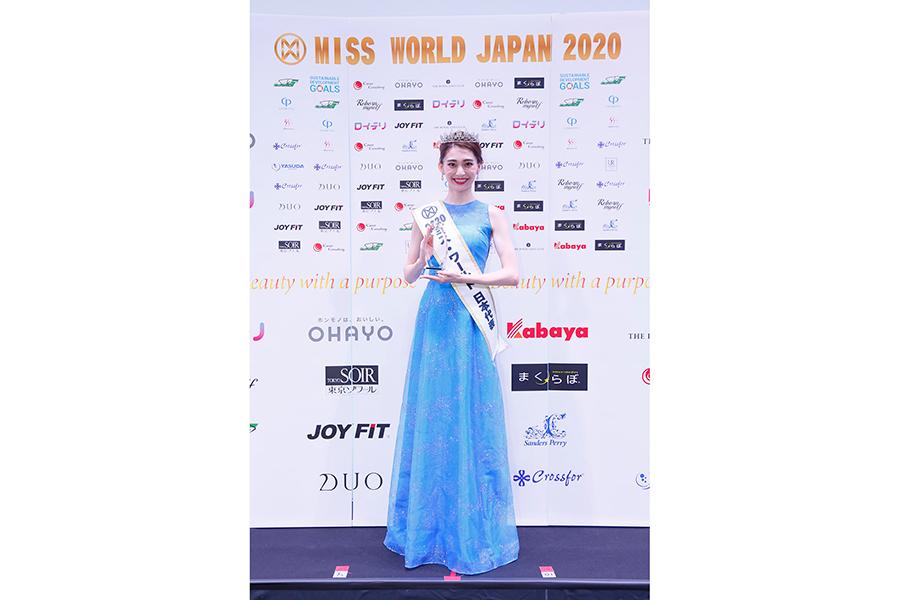 「ミス・ワールド2020」日本代表に選出された金谷鞠杏