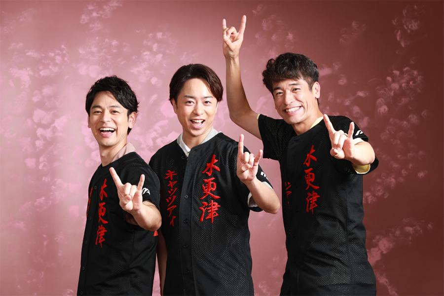 約1年半ぶりの「男3人旅」(左から)妻夫木、櫻井、佐藤【写真:(C)TBS】