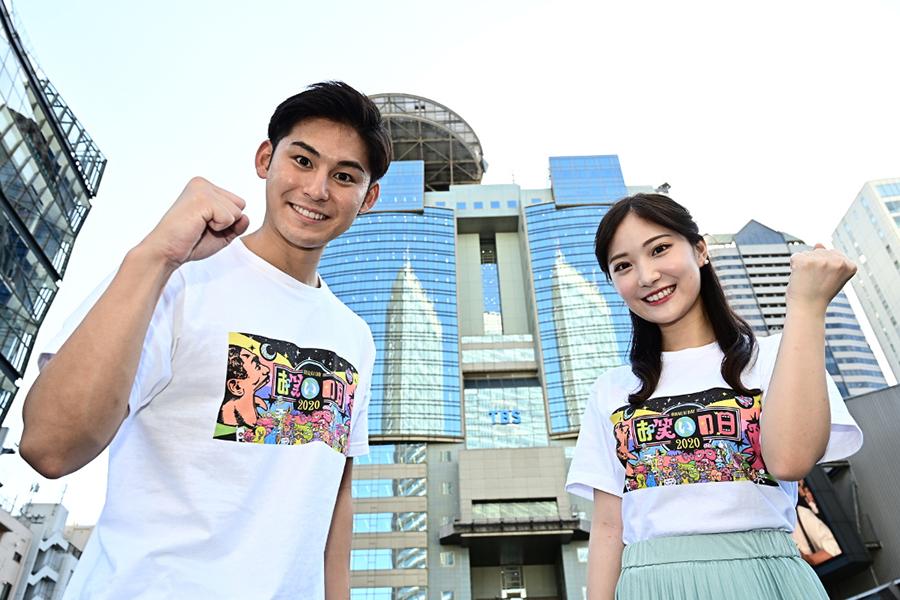 TBS新人アナが「お笑いの日2020」で地上波デビュー ダウンタウンといきなりの共演へ