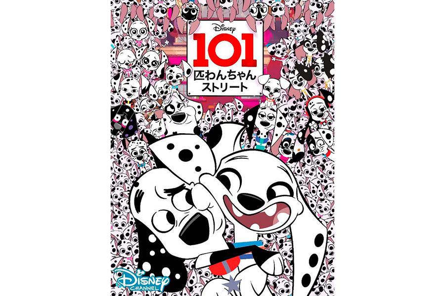 ディズニー・チャンネルにて10月24日(土)午後4時30分~日本初放送【画像:(C)Disney】