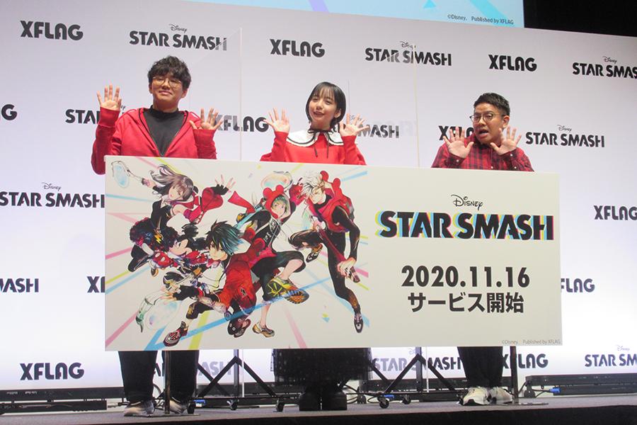 新作スマートフォン向けゲーム「スタースマッシュ」発表会に出席した(左から)亜生、山之内すず、昂生【写真:ENCOUNT編集部】