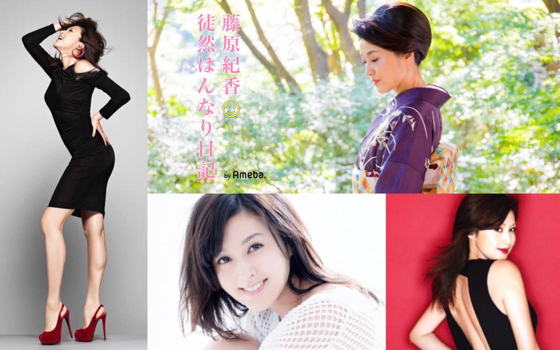 藤原紀香「16歳の私」秘蔵写真公開 「ヤバい。高校生から美少女」と驚きの声
