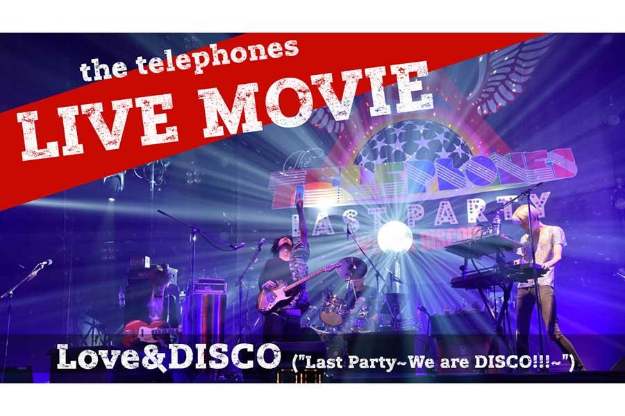 「the telephones」活動休止前最後となった貴重なライブ映像が公開に