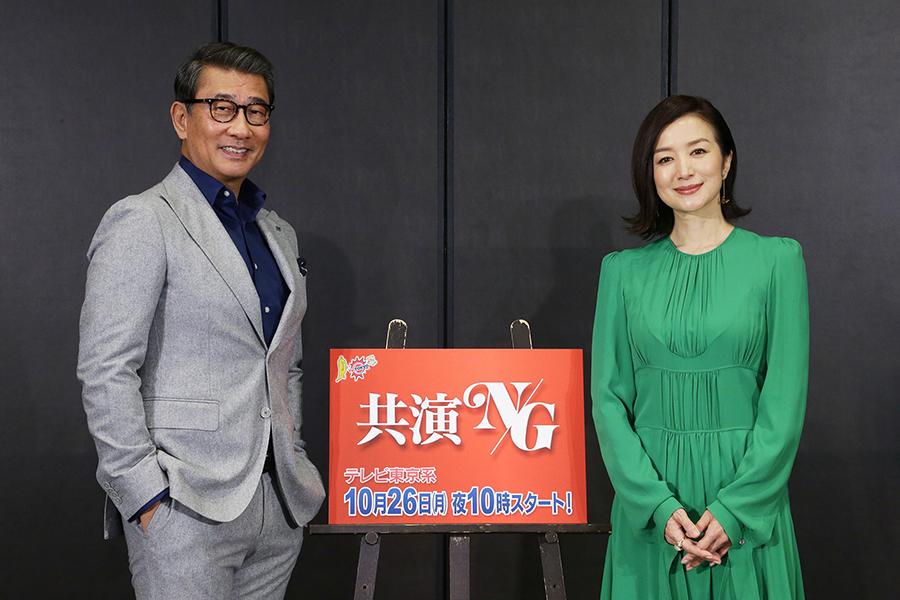 テレ東の社運を賭けた新ドラマ「共演NG」 各界から絶賛の嵐「日本ドラマ界の奇跡だ」