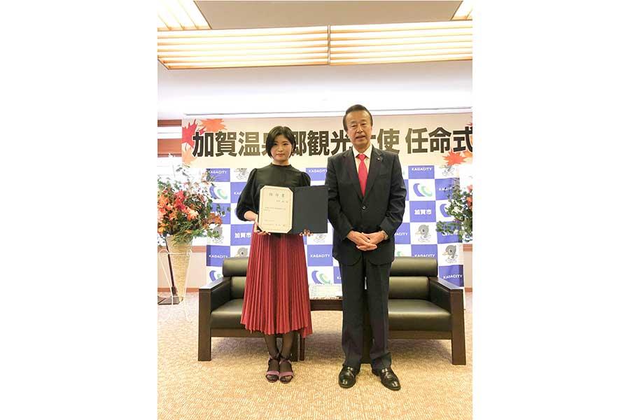 「加賀温泉郷観光大使」に就任した加賀楓と宮元陸市長