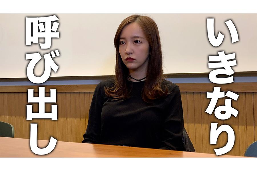 YouTubeチャンネル「友chube(ともちゅーぶ)」を開設した板野友美 (C)ホリプロ