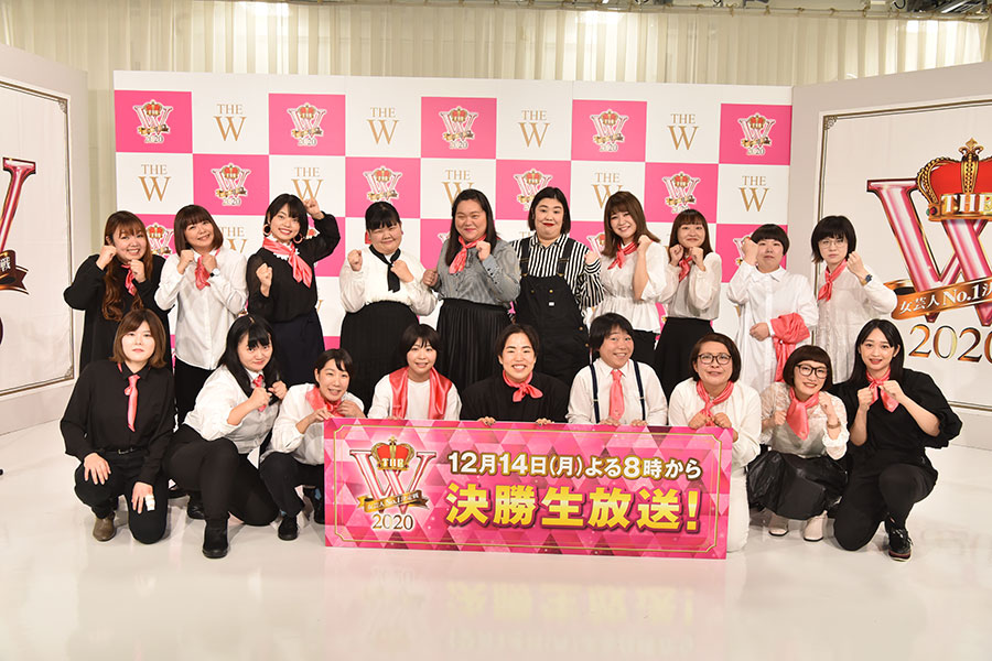 ゆりやんV2へ、ぼる塾・田辺は亀梨和也に優勝誓う 「THE W」決勝進出者決定