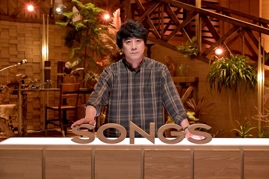 「SONGS」に7年ぶりに登場する山崎まさよし【写真:(C)NHK】