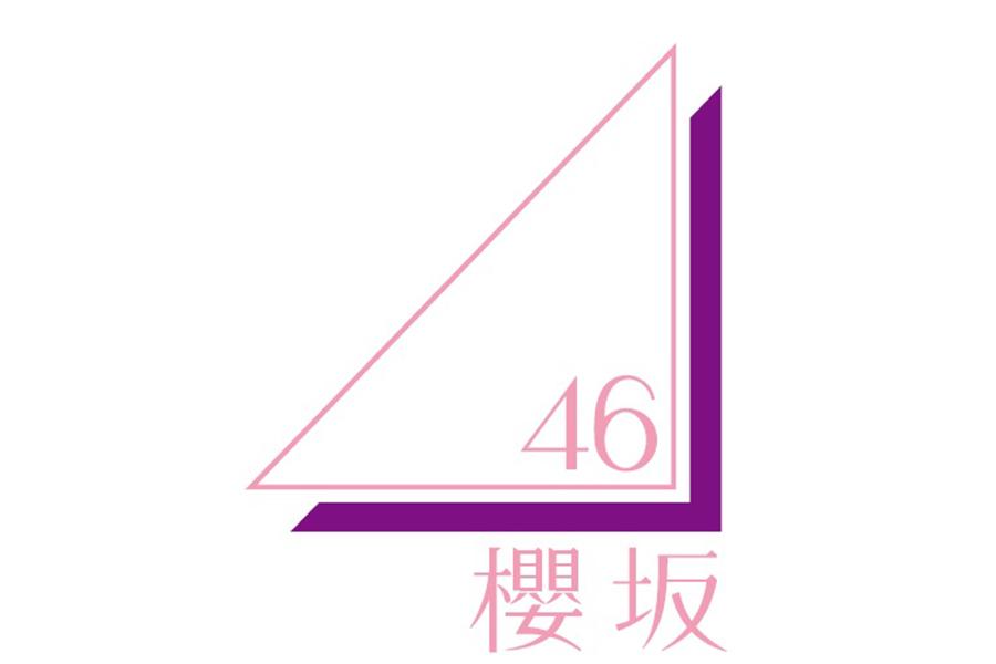櫻坂46が1stシングルを発売